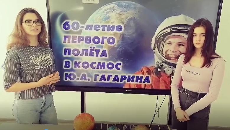 """ЧЕллендж """"Привет в космос"""""""